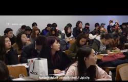 """مصر تستطيع - إحدى محاضرات الدكتور / المؤمن عبد الله """" بجامعة طوكاي باليابان """""""
