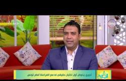 8 الصبح - أسامة حسن: منتخب تونس جماعي عكس منتخب مصر وفي 3 لاعيبة لازم يتواجدوا