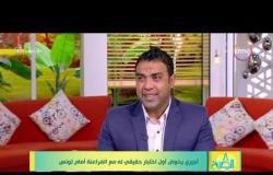 """8 الصبح - أسامة حسن: لا يوجد تغيير في التشكيل ولا أوراق رابحة للمنتخب """" فقط صلاح """""""