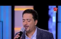 حبيبتي شرطة مايلة فراغ.. علي الهلباوي يوجه رسالة مؤثرة لحبيبته