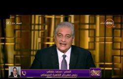 مساء dmc - مداخلة المنتج محمد حفظي | رئيس مهرجان القاهرة السينمائي|