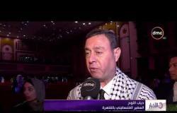 الأخبار - سفارة فلسطين بالقاهرة تحيي الذكرى الرابعة عشرة لرحيل ( الزعيم / ياسر عرفات )