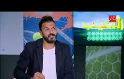 إبراهيم سعيد : كرة القدم لا تعترف بالغيابات وصلاح محسن لاعب واعد