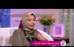 السفيرة عزيزة - د/ منى طمان توضح ازاي نعلم بناتنا واولادنا التعامل مع بعضهم البعض داخل الفصل
