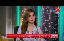 نقيب الصحفيين: مصر أكثر الدول الحوض استحقاقا لمياه النيل