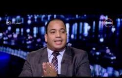 مساء dmc - د.عبد المنعم السيد | 35 % من السلع المستوردة ممكن تعويضها بمنتج محلي |