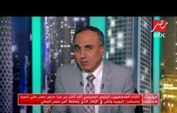 نقيب الصحفيين: ليبيا دولة غنية وتعاني من صراع الداخل والخارج على ثرواتها