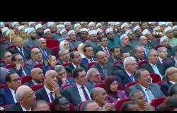 اليوم - الرئيس السيسي : البعض أساء التفسير وانحرف عن تعاليم الشريعة السمحة