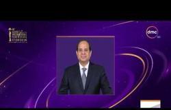 الأخبار -  الرئيس السيسي يشهد اليوم احتفال مصر بذكرى المولد النبوي الشريف