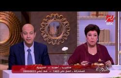 عمرو أديب لمُتصل: سألت مراتك ممكن تتجوز تاني بعد إنت ما تموت؟