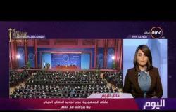 اليوم - مفتي الجمهورية : يجب تجديد الخطاب الديني بما يتوافق مع العصر