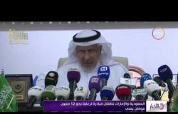 الأخبار - السعودية والإمارات تخصصان 500 مليون دولار لدعم جهود الإغاثة في اليمن