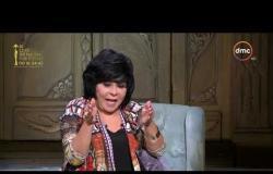 صاحبة السعادة - حلا شيحة : عندنا أماكن فى مصر جميلة جدًا بس نراعيها ونهتم بالنظافة