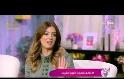 """السفيرة عزيزة - تعليق """" المنشد / أشرف سليم """" على تعليم المرأة للإنشاد الديني"""