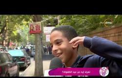 """السفيرة عزيزة - جوجل يحتفل بيوم الطفل العالمي .. """" تعرف إيه عن عيد الطفولة ؟ """""""