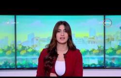 8 الصبح - مدبولي يرأس اجتماع مجلس الوزراء الأسبوعي
