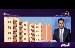 اليوم - سكرتير عام مدينة بئر العبد : تم ترميم وتجديد جميع منازل قرية الروضة