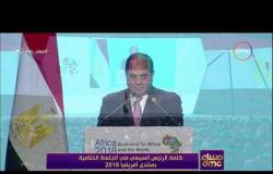 مساء dmc - | الرئيس عبد الفتاح السيسي يشهد ختام منتدى افريقيا 2018 |