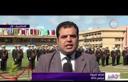 الأخبار - انطلاق الدورة الـ21 للمجلس الوزاري العربي للسياحة برئاسة مصر