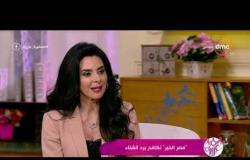 """السفيرة عزيزة - لقاء مع .. """" نانسي الشربيني """" رئيس قطاع التسويق في مصر الخير"""