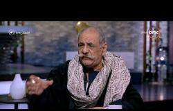 مساء dmc - أقدم سجين في مصر | فرحت بمصر بعد ما شوفت شوارعها لأول مره بعد 46 عاماً |