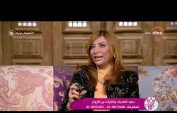 السفيرة عزيزة - آسر ياسر : كيف تصبح المرأة سعيدة ؟