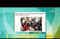 8 الصبح - أهم وآخر أخبار الصحف العالمية اليوم بتاريخ 11 - 12 - 2018