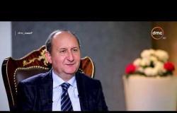 مساء dmc - وزير التجارة والصناعة : افريقيا تشهد أكبر عائد على الاستثمار