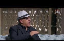 صاحبة السعادة - النجم حميد الشاعري بيفرق بين الرومانسية فى الأغاني زمان ودلوقتي