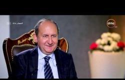 مساء dmc - وزير التجارة والصناعة : الوزراء فى مصر غالبًا لا ينامون