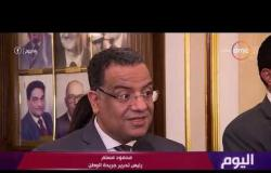اليوم - بمناسبة مرور 110 سنة على إنشائها .. جامعة القاهرة تنظم ندوة عن تطوير العقل المصري