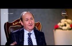 مساء dmc - وزير التجارة والصناعة ... متى وكيف تتحسن الصورة الذهنية عن المنتج المصري ؟