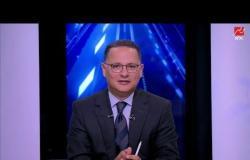 رسميا.. مصر تبحث تنظيم بطولة أمم إفريقيا بعد إعلان المغرب عدم تقدمها لاستضافة البطولة