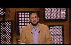 لعلهم يفقهون - الدعاء اللي كلنا محتاجينه اليومين دول .. اللهم تقبل منّا هذا الدعاء