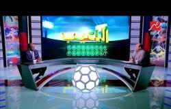 إسماعيل يوسف : حلينا أزمة بـ 200 مليون جنيه فى نادي الزمالك