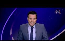 الأخبار - موجز لأهم وآخر الأخبار مع هيثم سعودي - الخميس - 13 - 12 - 2018