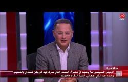 """الرئيس السيسي لـ""""يحدث في مصر"""": أقول للست نحمده مبروك عليك السيارة وربنا يجعلها خير لك ولأولادك"""
