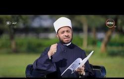برنامج رؤى مع د. أسامة الأزهري- حلقة الجمعة 14- 12 - 2018 | على مبارك الجزء الثاني