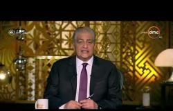 مساء dmc - | مصر وجنوب افريقيا يتقدمان بطلب رسمي للكاف لاستضافة كأس امم افريقيا 2019 |
