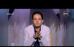 مصر تستطيع - د/ هاني الناظر ... ماذا تفعل لـ تعيش سعيد ؟