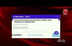 عمرو أديب: السترات الصفراء  كانت حاضرة في زيارة الرئيس للعاصمة الإدارية و الحديث عن منع تداولها كذب