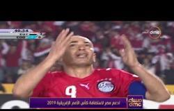 مساء dmc - م.مازن مرزوق | سر نجاح البطولة في شيء واحد هو التنسيق بين جميع الاجهزة |