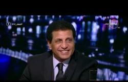 مساء dmc - الكابتن فاورق جعفر | انا مصري في الاول والاخر ولاني مصري اريد ان تستضيف مصر البطولة|
