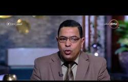 مساء dmc - ممدوح عبد السلام | المعلم قدوة يقف أمام الجميع ويراقب بكاميرات في منتهى الدقة |