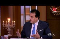 عمرو أديب لـ وزير التعليم العالي: مكتب التنسيق هيتلغي؟