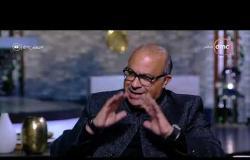 مساء dmc - د.إبراهيم العشماوي وشرح أهم أسباب اتجاه الوزارة لتنقية بطاقات التموين من الغير مستحقين