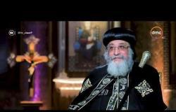 مساء dmc - البابا تواضروس : بعد حادث دير ابو مقار اوقفنا استقبال طالبي الرهبنة الجدد لمدة عام