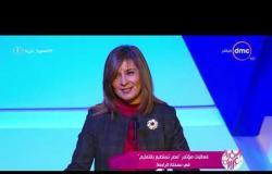 """السفيرة عزيزة - فعاليات مؤتمر """"مصر تستطيع بالتعليم"""" في نسخته الرابعة"""