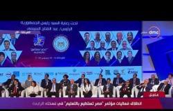 تغطية خاصة - وزيرة الهجرة : القادم مصر تستطيع بالإجتهاد ..