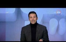 """اليوم - شركة """" المقاولون العرب """" ..... سفير مصري فوق العادة"""
